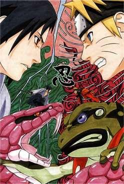 ������ ����� 582 ����� ����� ���� - Manga Naruto 582 11487550.jpg